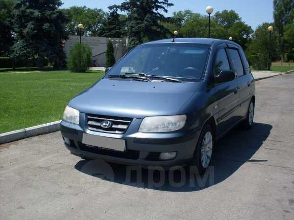 Hyundai Matrix, 2004 год, 270 000 руб.