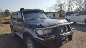 Южно-Сахалинск Land Cruiser 1995