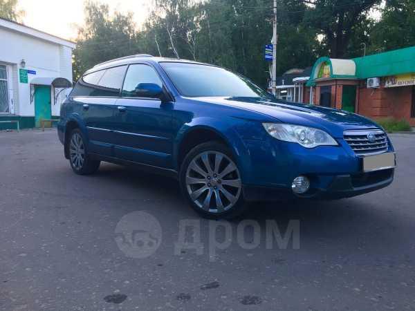 Subaru Outback, 2006 год, 560 000 руб.
