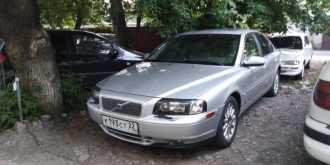 Барнаул S80 1999