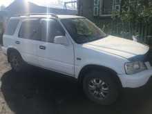 Прокопьевск CR-V 1997