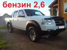 Кострома Ford Ranger 2008