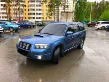 Екатеринбург Forester 2006