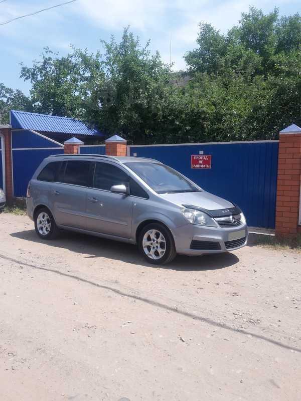 Opel Zafira, 2005 год, 320 000 руб.