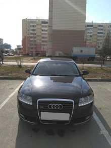 Тобольск A6 2010