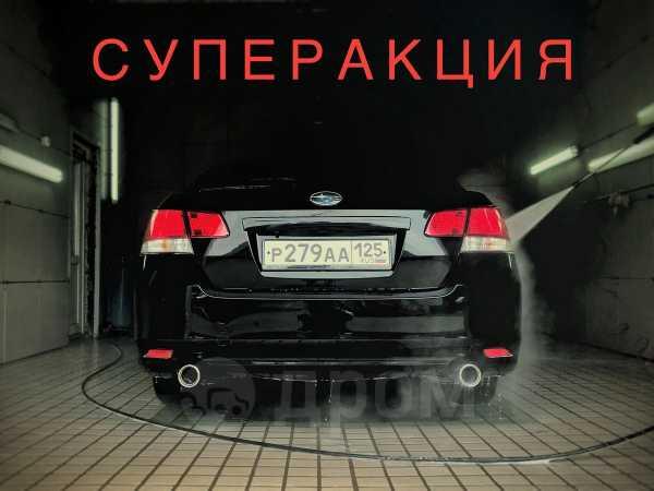 Subaru Legacy B4, 2010 год, 960 000 руб.