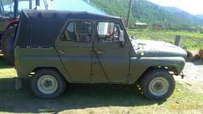 Шебалино 3151 1992
