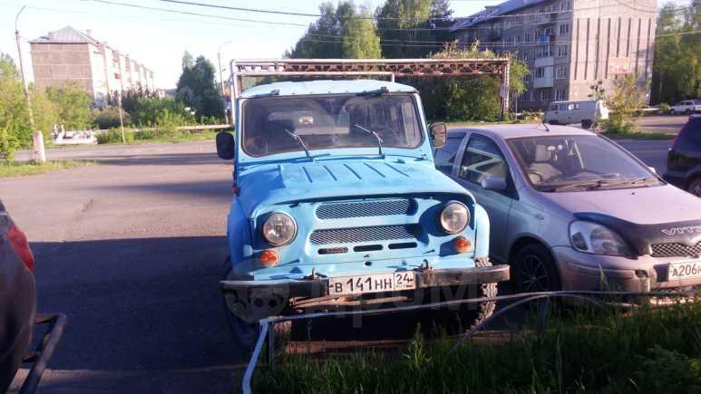 УАЗ 3151, 1998 год, 155 000 руб.