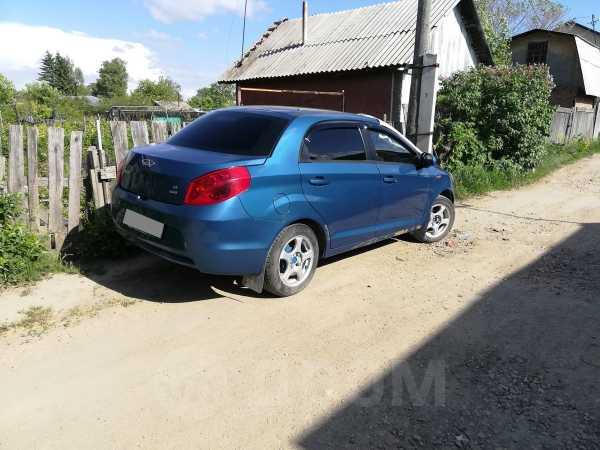 Chery Bonus A13, 2011 год, 195 000 руб.