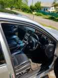 Toyota Aristo, 1998 год, 570 000 руб.