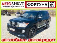 Хабаровск Land Cruiser 2014