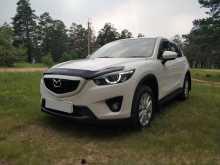 Чита Mazda CX-5 2013