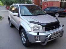 Барнаул RAV4 2003