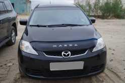 Пангоды Mazda5 2006