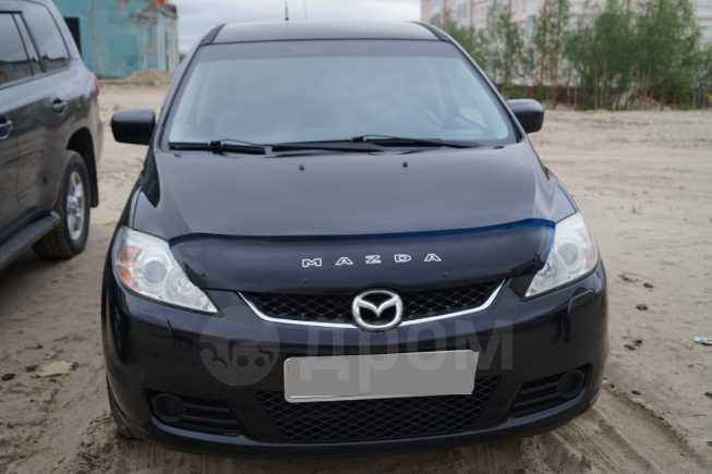 Mazda Mazda5, 2006 год, 420 000 руб.