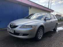Красноярск Mazda Atenza 2005
