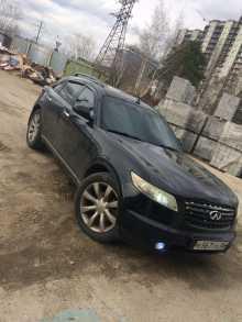 Сургут FX35 2003