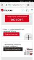 Toyota Vitz, 2013 год, 565 000 руб.