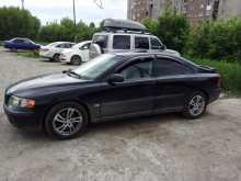 Новосибирск S60 2001