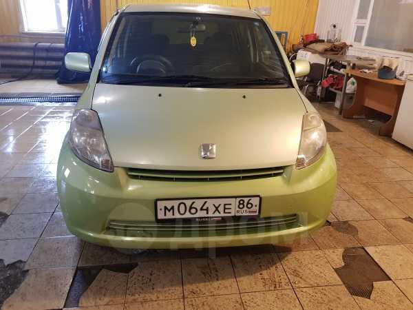 Toyota Passo, 2006 год, 230 000 руб.