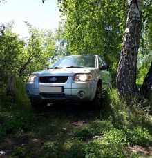 Новосибирск Maverick 2006