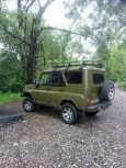 УАЗ 469, 1980 год, 400 000 руб.