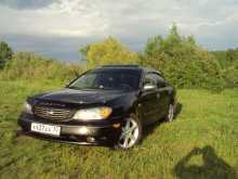Томск Maxima 2005