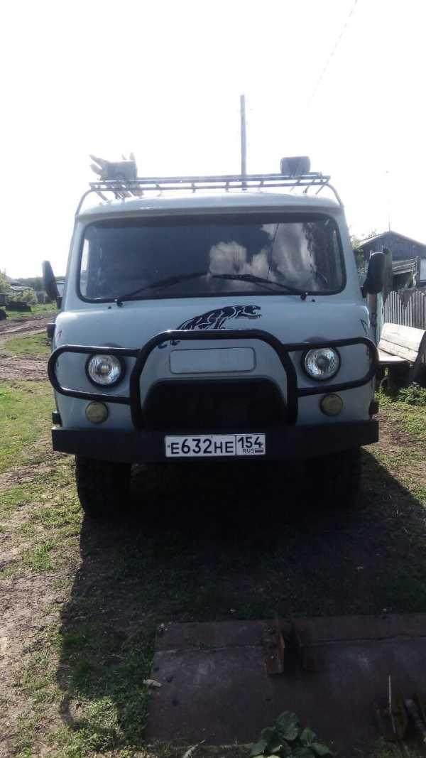 УАЗ Буханка, 1997 год, 230 000 руб.