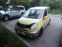 Иркутск Funcargo 2000