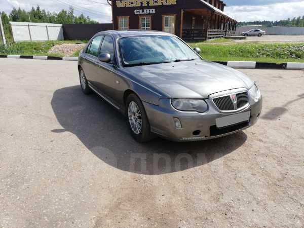 Rover 75, 2004 год, 350 000 руб.