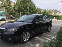 Севастополь Mazda3 2008
