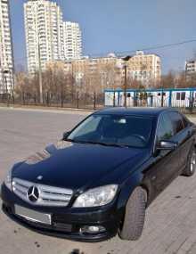 Mercedes-Benz C-класс, 2010 г., Москва
