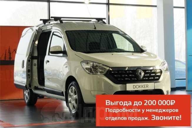 Renault Dokker, 2017 год, 1 098 562 руб.