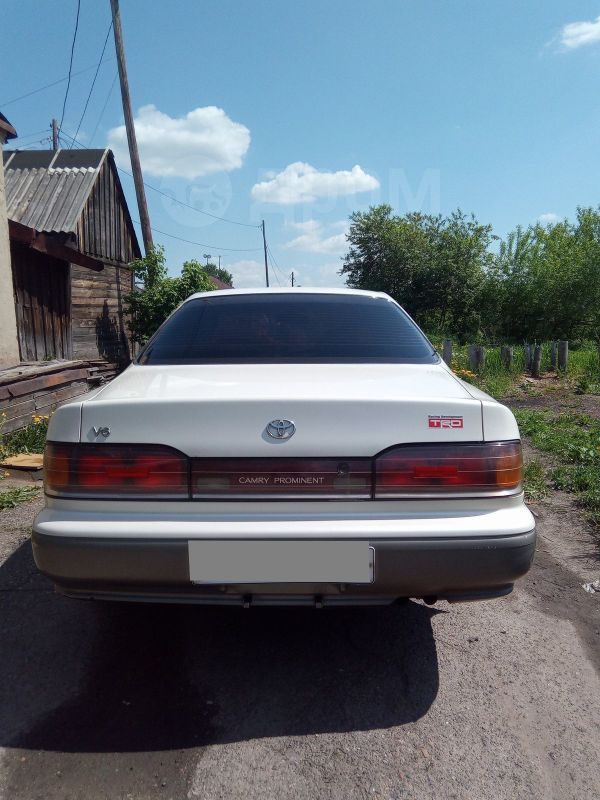 Toyota Camry Prominent, 1993 год, 140 000 руб.