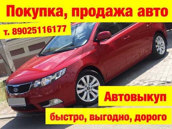 Kia Cerato, 2012 год, 578 000 руб.