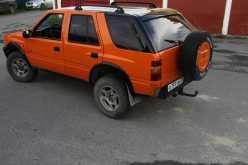 Тюмень Frontera 1997