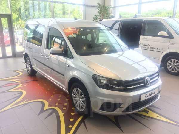 Volkswagen Caddy, 2018 год, 1 713 600 руб.