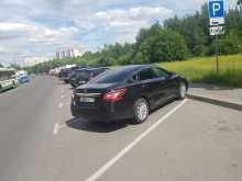 Москва Teana 2015