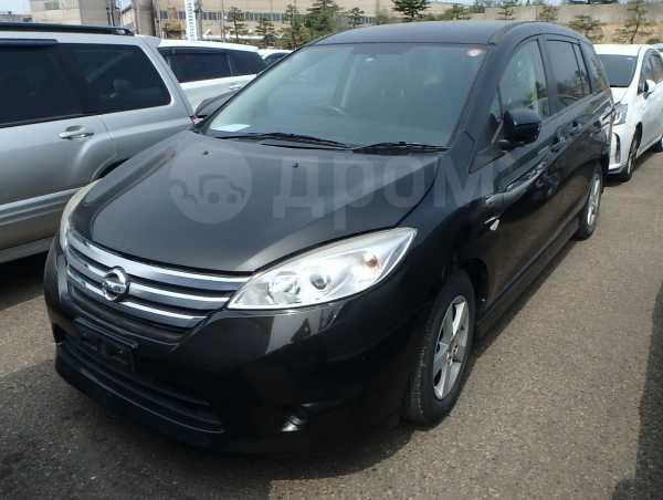 Nissan Lafesta, 2011 год, 665 000 руб.