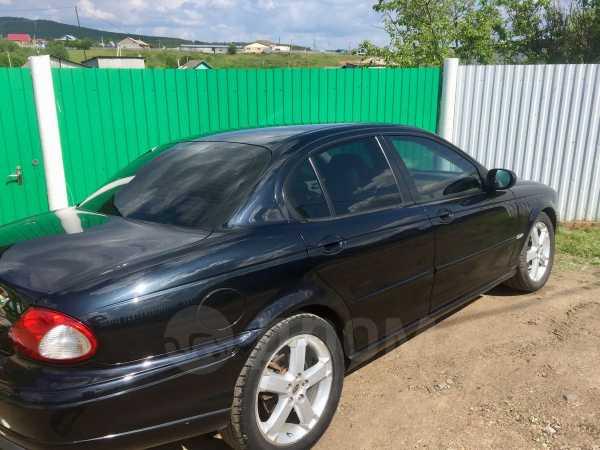 Jaguar X-Type, 2005 год, 347 000 руб.