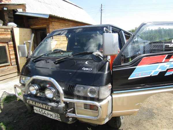 Mitsubishi Delica, 1993 год, 170 000 руб.