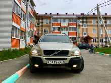 Челябинск XC90 2005