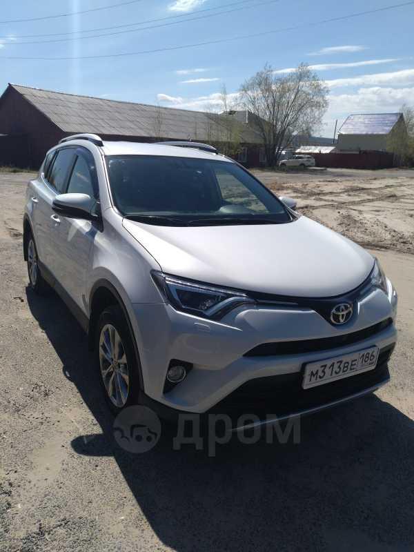 Toyota RAV4, 2015 год, 1 765 000 руб.