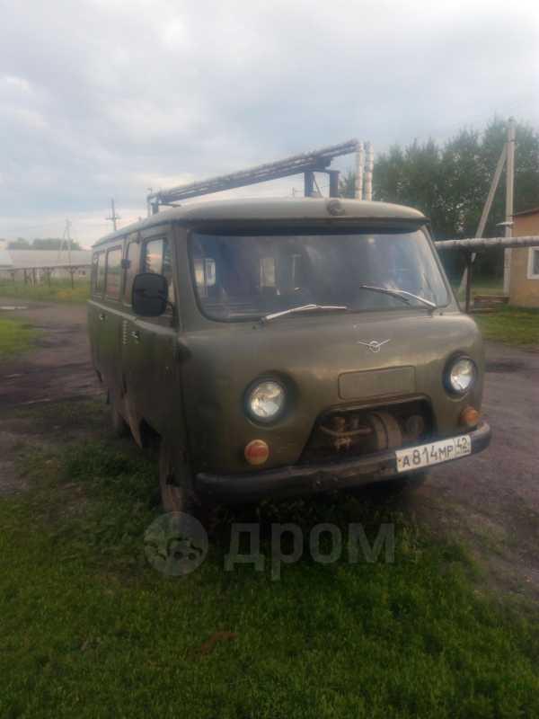 УАЗ Буханка, 1991 год, 50 000 руб.