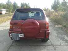 Усть-Илимск RAV4 2003