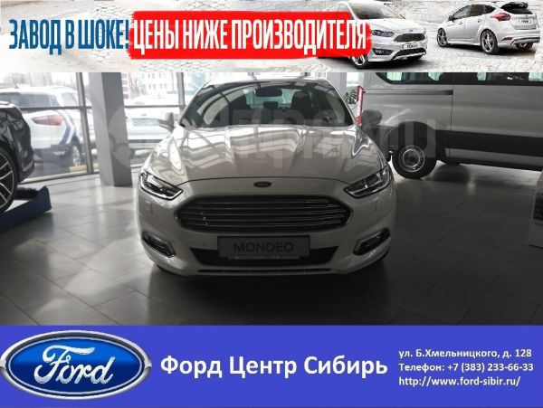 Ford Mondeo, 2018 год, 1 600 000 руб.
