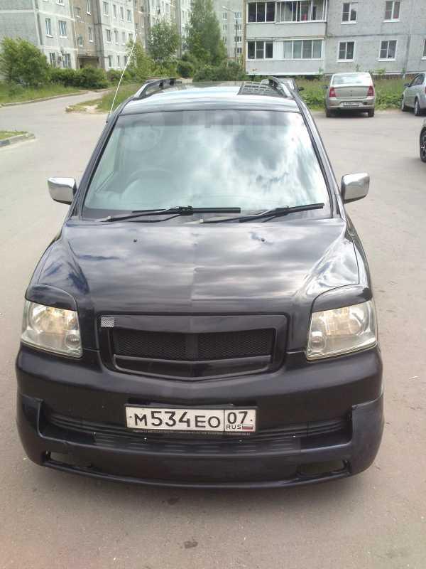 Mitsubishi Dion, 2000 год, 195 000 руб.