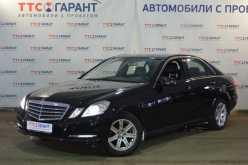 Уфа E-Class 2012
