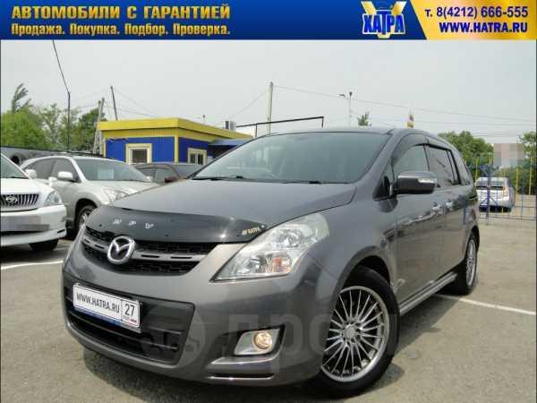 Mazda MPV, 2007 год, 597 000 руб.