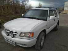Томск Blazer 1998